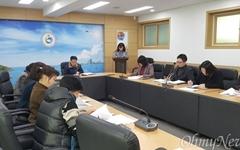 인천 중산초등·중학교 3월 개교 준비 '점검단' 가동