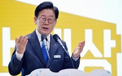"""경기도 """"도봉산 포천선(옥정~포천) 사업' 예타 면제 결정 환영"""""""