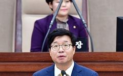 """수원시, '신분당선 연장사업' 제외에 """"좌절감 넘어 분노"""" 반발"""
