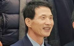 """성남산업단지관리공단 성명기 이사장 당선 """"과거 아닌 미래로"""""""