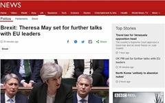 """브렉시트 두 달 남은 영국 """"EU와 재협상""""... EU '즉각거부'"""