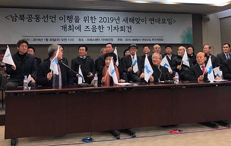올해 첫 남북 민간 행사, 2월 금강산에서 만난다