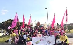오키나와 미군기지 앞을 압도한 핑크 깃발의 주인공들
