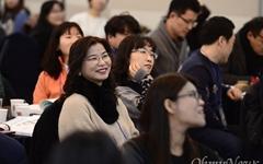 인천시교육청, 29~31일 신규 행복배움학교 교원 직무연수