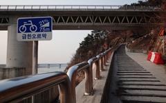 한강에서 자전거 타다가 계단이 나오면...?