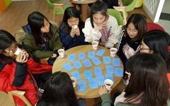 경기도교육청, '스스로 뭐든 해봐!' 200만 원씩 지원