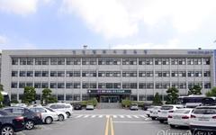 인천시교육청, 전국 최초로 '행정배상책임보험' 가입