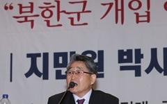 한국당의 5.18 폄훼가 '다양한 해석'인가