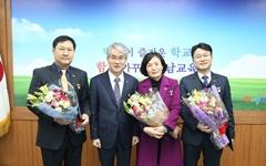 박종훈 교육감, 우수공무원 3명에 정부포상 수여