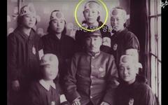 조선여자근로정신대를 위해 싸운 일본의 '바보들'