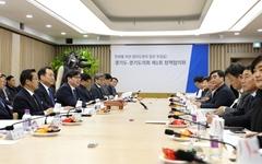 '서울외곽순환고속도로→수도권순환고속도로' 명칭 변경 추진