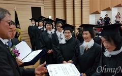 인천여고·제물포고 부설 방송통신고 153명 졸업