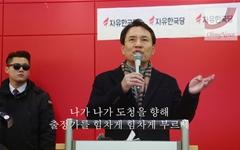 """""""5.18 모욕 김진태 의원 제명하라"""""""