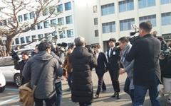 강은희 대구교육감 벌금 200만원 선고