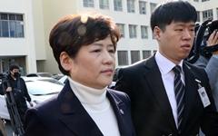 '선거법 위반' 강은희 대구교육감, 1심 당선무효형
