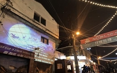 [지역을 배우다⑤] 지난 겨울 춘천에서의 소중한 경험