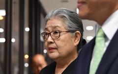 '화성 땅 차명보유' 우병우 장모 1심 벌금 200만원