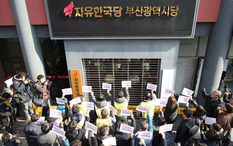 '5·18 망언' 항의 방문에 셔터 내린 한국당 부산시당