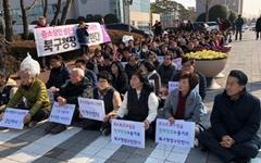 '윤종오 구상금 면제 거부'  울산 북구청장 주민소환 추진