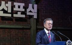 문재인 대통령이 부산에서 한국당 의원 추켜세운 이유