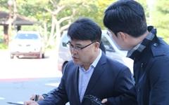 '불법 여론조사' 이재만 전 한국당 최고위원 징역 2년6개월