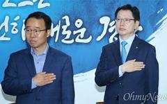 """구속 김경수 지사 """"도민께 걱정 끼쳐 송구"""" 전해"""