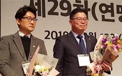 언론노조 새 위원장에 오정훈 현 수석부위원장 선출