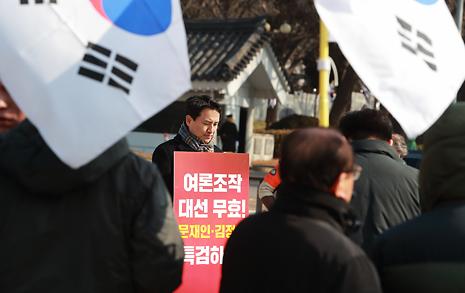김진태의 혐오 정치, 피해는 왜 국민 몫인가