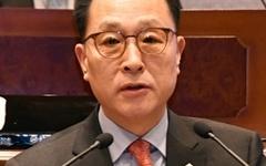 """""""강남구, 지방공기업 및 출자·출연 기관 이사장 인사청문회 필요"""""""