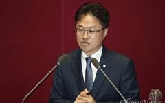 김정우 의원, 30대 여성 성추행 혐의로 피소…김 의원, 협박 맞고소