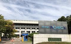 인천시, 20일 한재권 교수 초청 '4차 산업혁명과 로봇' 특강