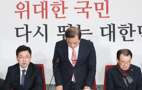 '5.18 망언'에 한국당 안방도 실망... TK에서 15.5%p 하락