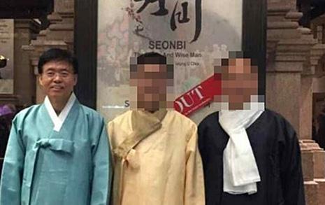 """최교일, 미국 출장 보고서가 공개됐다... 녹색당 """"고발 예정"""""""