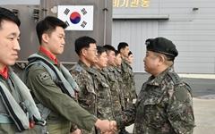 북한은 왜 합참의장의 격려 방문까지 문제 삼았을까