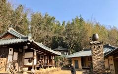 [모이] 삼백년 고택이 전하는 구례의 봄소식