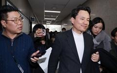 """정의당 춘천시위원회 """"'5·18 망언' 김진태 퇴출 운동 전개"""""""