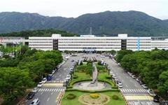 경남도 신규 공무원, 역대 최대 2055명 채용