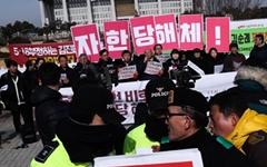 [오마이포토] '한국당 5.18 망언' 규탄 기자회견 방해한 군복 남성