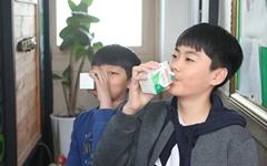 고성군, 경남 첫 모든 초등학생에 우유 무상 공급