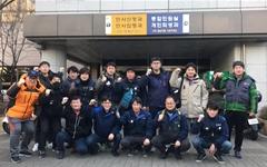 법원, 또 한국지엠 창원공장 '불법파견' 판결