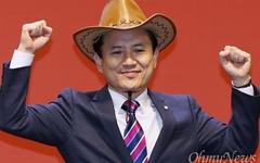 [오마이포토] 카우보이 모자 쓰고 나타난 김진태