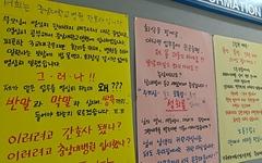 """'간호사 상습 성추행' 충남대병원 교수 집행유예... """"초범이라서"""""""