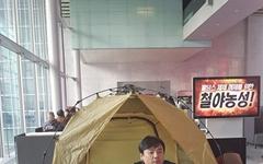 """""""수익유출 통로로 전락한 SBS, 바로 잡겠다"""""""