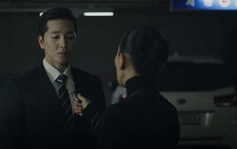 월급이 얼마기에... 조 비서는 김주영과 일할까