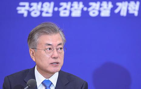 """문재인 대통령 """"권력기관 개혁 입법 위한 전략회의 필요"""""""