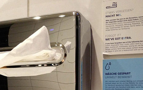 독일 호텔의 이런 '푸대접', 양치질도 못할 뻔했지만