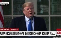 트럼프, 국경장벽 건설 위해 비상사태 선포... 민주당 반발