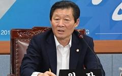 """민주당 강릉시당 """"선거법 벌금형 최선근 시의장 사퇴하라"""""""