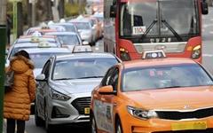 서울 택시 기본요금, 오늘부터 3800원으로 인상