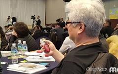[모이] 서산 시민참여단, 쓰레기 소각장 '찬성' 결정